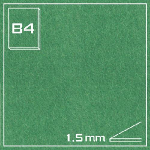 オリオン エクストラカラーボード EA-B4・グリーン[10枚組]1.5mm厚
