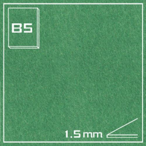オリオン エクストラカラーボード EA-B5・グリーン[10枚組]1.5mm厚