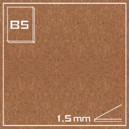 オリオン エクストラカラーボード EA-B5・ブラウン[10枚組]1.5mm厚