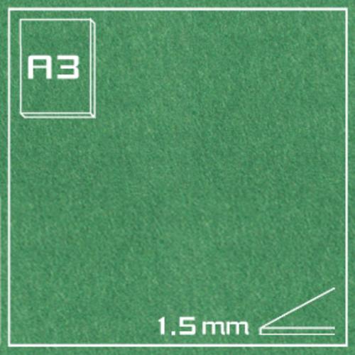 オリオン エクストラカラーボード EA-A3・グリーン[10枚組]1.5mm厚