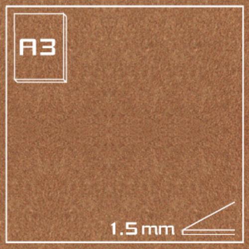 オリオン エクストラカラーボード EA-A3・ブラウン[10枚組]1.5mm厚