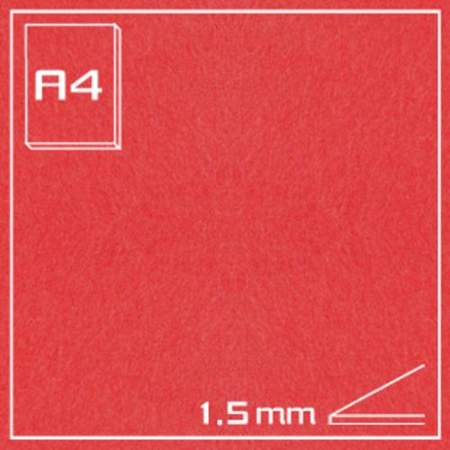 オリオン エクストラカラーボード EA-A4・レッド[10枚組]1.5mm厚