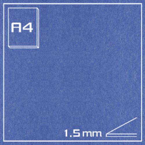 オリオン エクストラカラーボード EA-A4・ブルー[10枚組]1.5mm厚