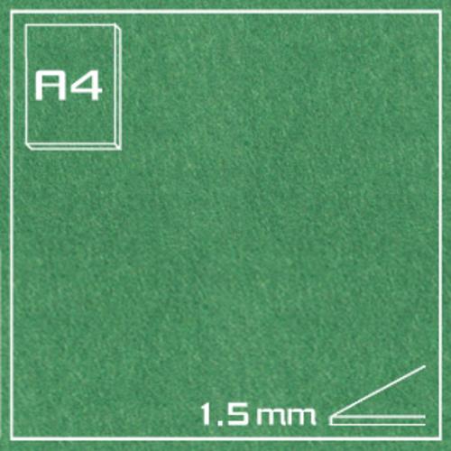 オリオン エクストラカラーボード EA-A4・グリーン[10枚組]1.5mm厚