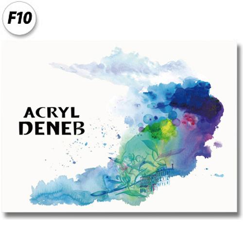 オリオン アクリルデネブブック AD-F10