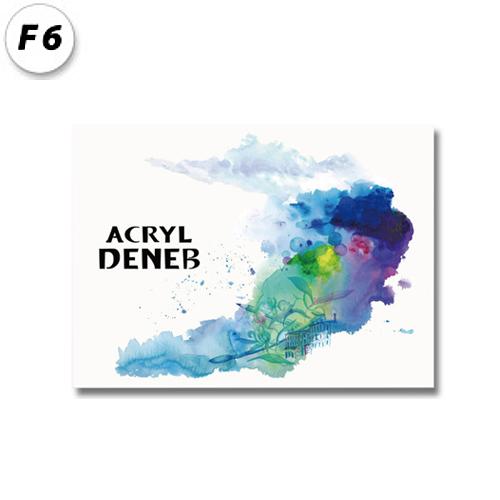 オリオン アクリルデネブブック AD-F6