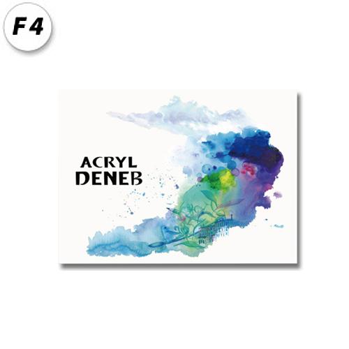 オリオン アクリルデネブブック AD-F4
