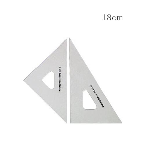 ステッドラー マルス三角定規18cm(964 18)