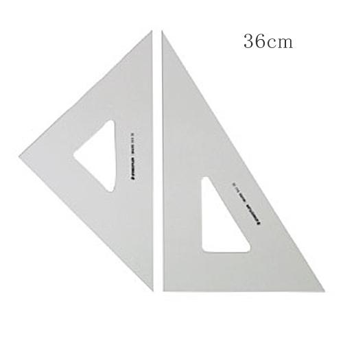 ステッドラー マルス三角定規36cm(964 36)