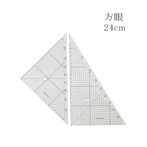 ステッドラー レイアウト用方眼三角定規24cm(966 24)