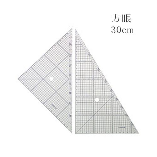 ステッドラー レイアウト用方眼三角定規30cm(966 30)