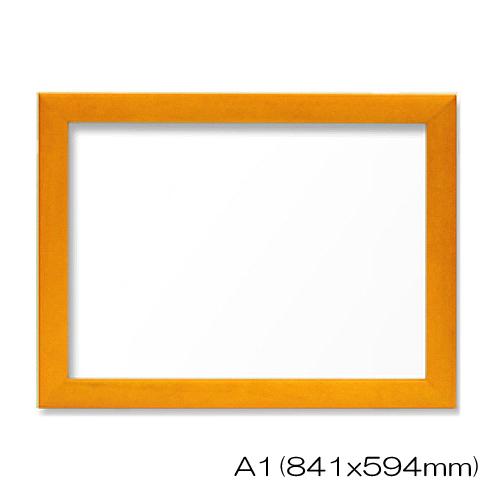 ステインパネル<オレンジ> A1