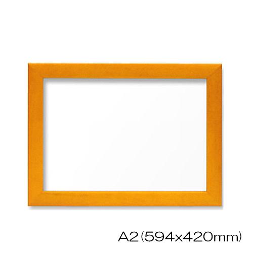 ステインパネル<オレンジ> A2