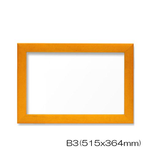 ステインパネル<オレンジ> B3
