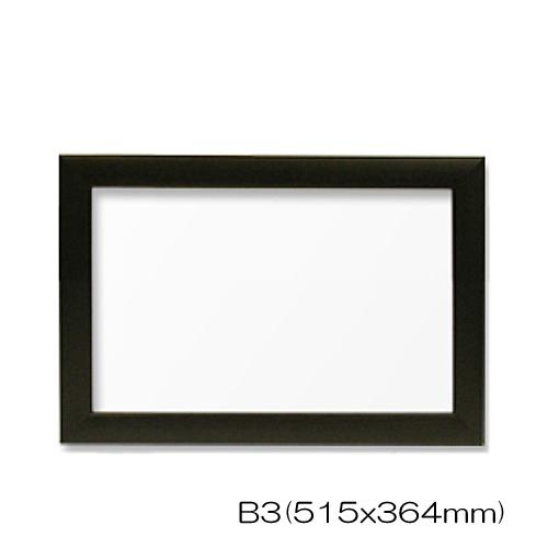 ステインパネル<ブラック> B3