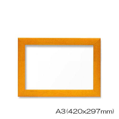 ステインパネル<オレンジ> A3
