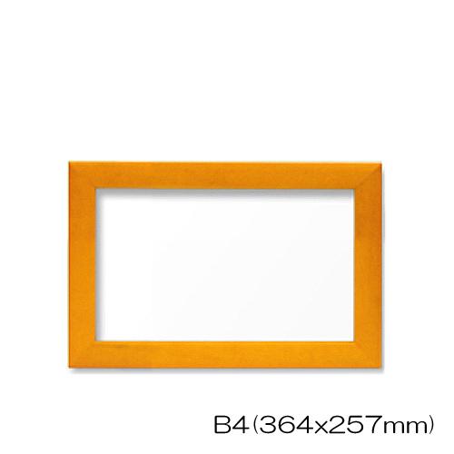 ステインパネル<オレンジ> B4