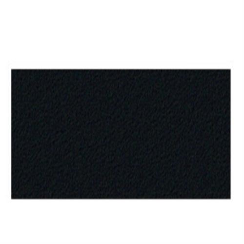 ターナー AGジャパネスクカラー20ml 306青墨