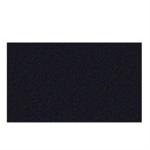 ターナー AGジャパネスクカラー20ml 307赤墨