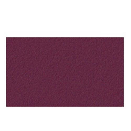 ターナー AGジャパネスクカラー20ml 329梅紫