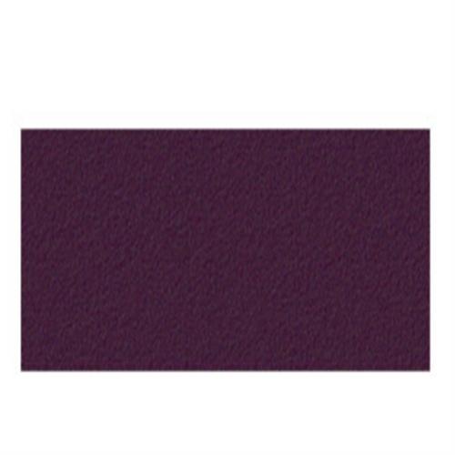 ターナー AGジャパネスクカラー20ml 364紫苑