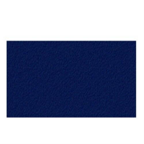 ターナー AGジャパネスクカラー20ml 354紺青