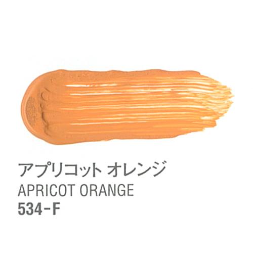 ターナー アーティストカラー20ml 534 アプリコットオレンジ