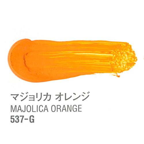 ターナー アーティストカラー20ml 537 マジョリカオレンジ