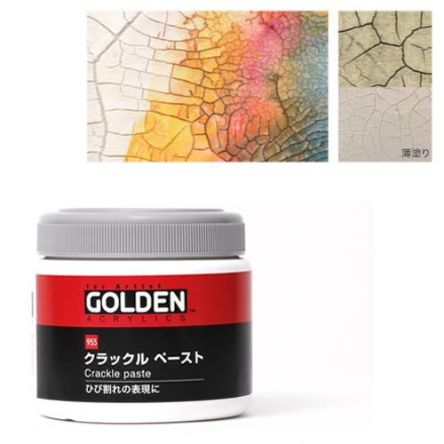 ゴールデン クラックルペースト350ml