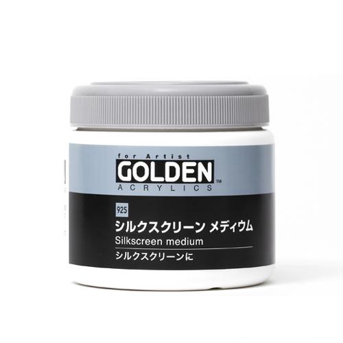 ゴールデン シルクスクリーンメディウム350ml