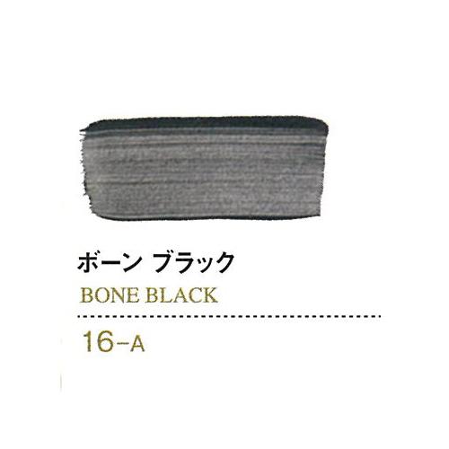 ゴールデン【OPEN】60ml 16ボーンブラック