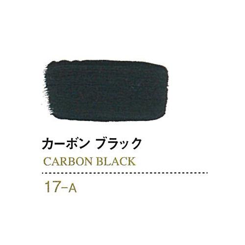 ゴールデン【OPEN】60ml 17カーボンブラック