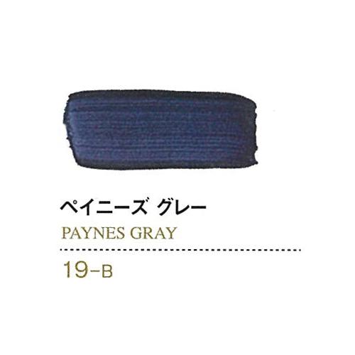 ゴールデン【OPEN】60ml 19ペイニーズグレー