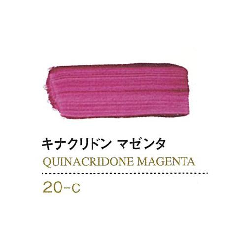 ゴールデン【OPEN】60ml 20キナクリドンマゼンタ