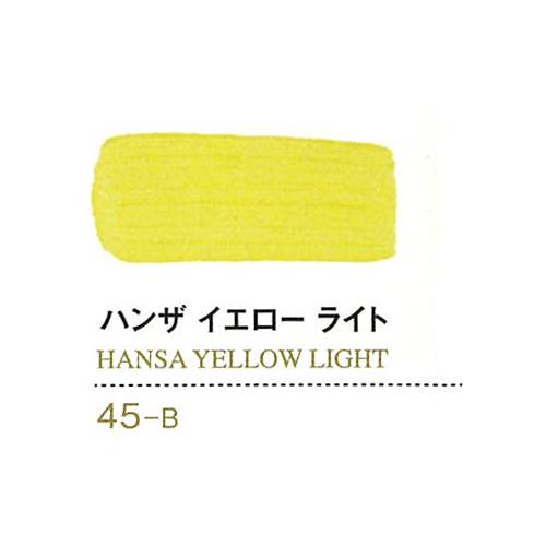 ゴールデン【OPEN】60ml 45ハンザイエローライト