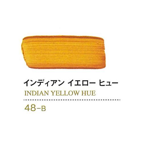 ゴールデン【OPEN】60ml 48インディアンイエローヒュー