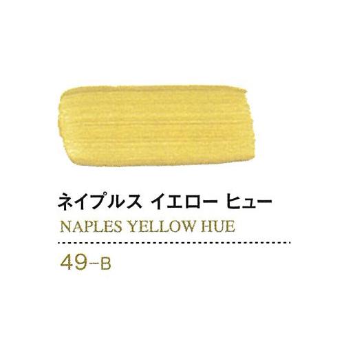 ゴールデン【OPEN】60ml 49ネイプルスイエローヒュー