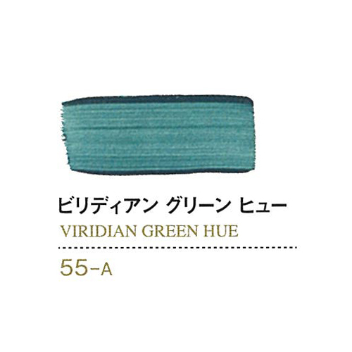 ゴールデン【OPEN】60ml 55ビリディアングリーンヒュー