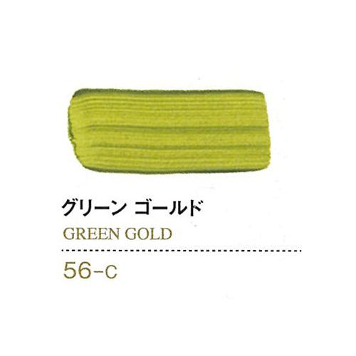 ゴールデン【OPEN】60ml 56グリーンゴールド