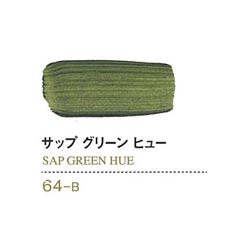 ゴールデン【OPEN】60ml 64サップグリーンヒュー
