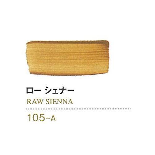 ゴールデン【OPEN】60ml 105ローシェナー