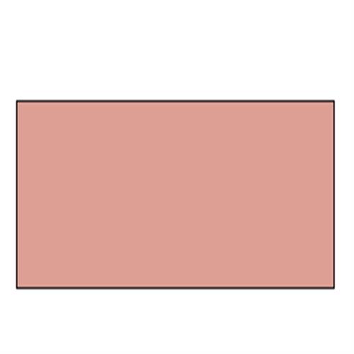カランダッシュ ネオカラー[2]071サーモンピンク