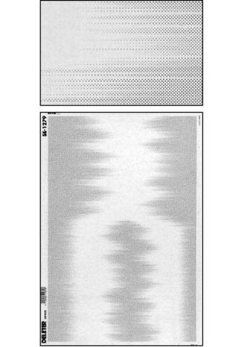 デリーター スクリーン SE-1279