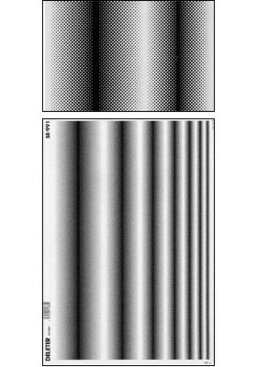 デリーター スクリーン SE-991