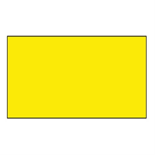 シュミンケ ホラダム水彩絵具ハーフパン 223カドミウムイエローレモン