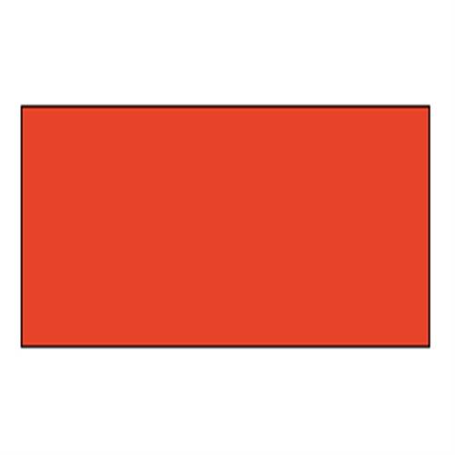 シュミンケ ホラダム水彩絵具ハーフパン 361パーマネントレッド