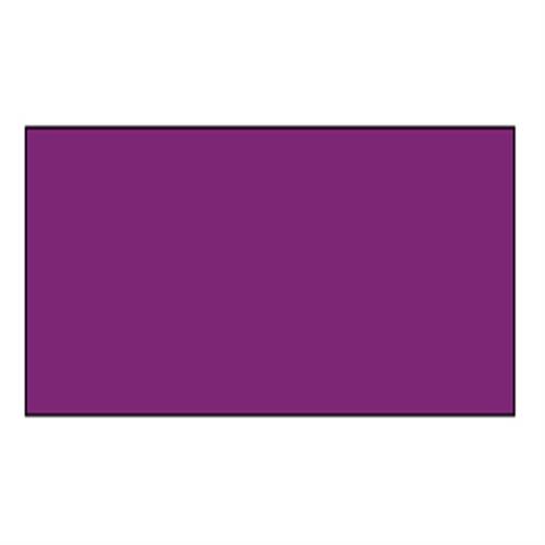 シュミンケ ホラダム水彩絵具ハーフパン 940ブリリアントレッドバイオレット