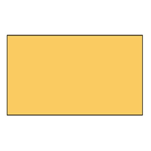 シュミンケ ホラダム水彩絵具ハーフパン 221ジョーンブリリアントダーク