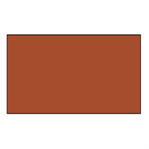 シュミンケ ホラダム水彩絵具ハーフパン 661バーントシェンナ