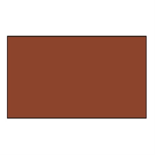シュミンケ ホラダム水彩絵具ハーフパン 648トランスペアレントブラウン